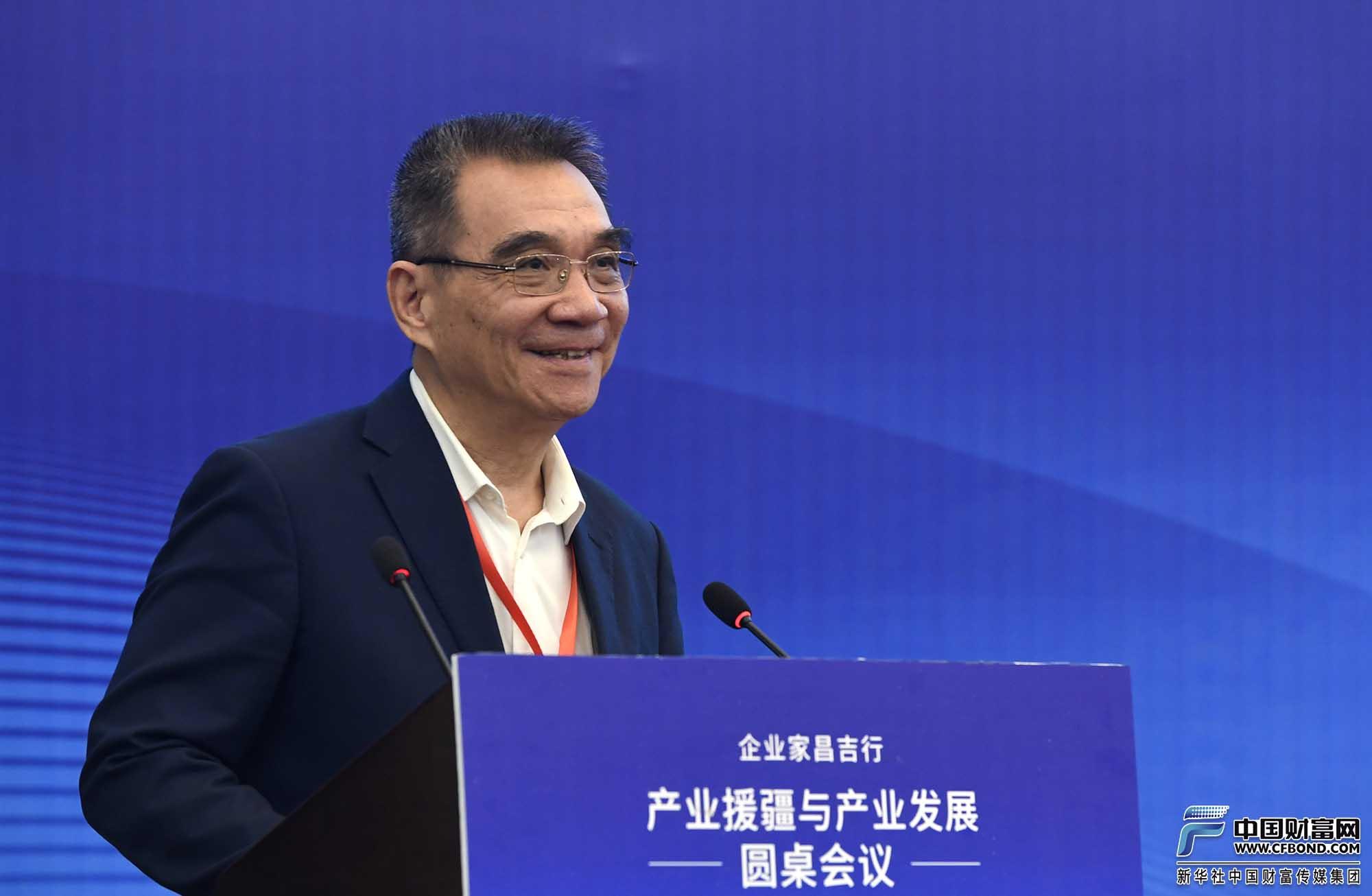 全国工商联兼职副主席林毅夫演讲