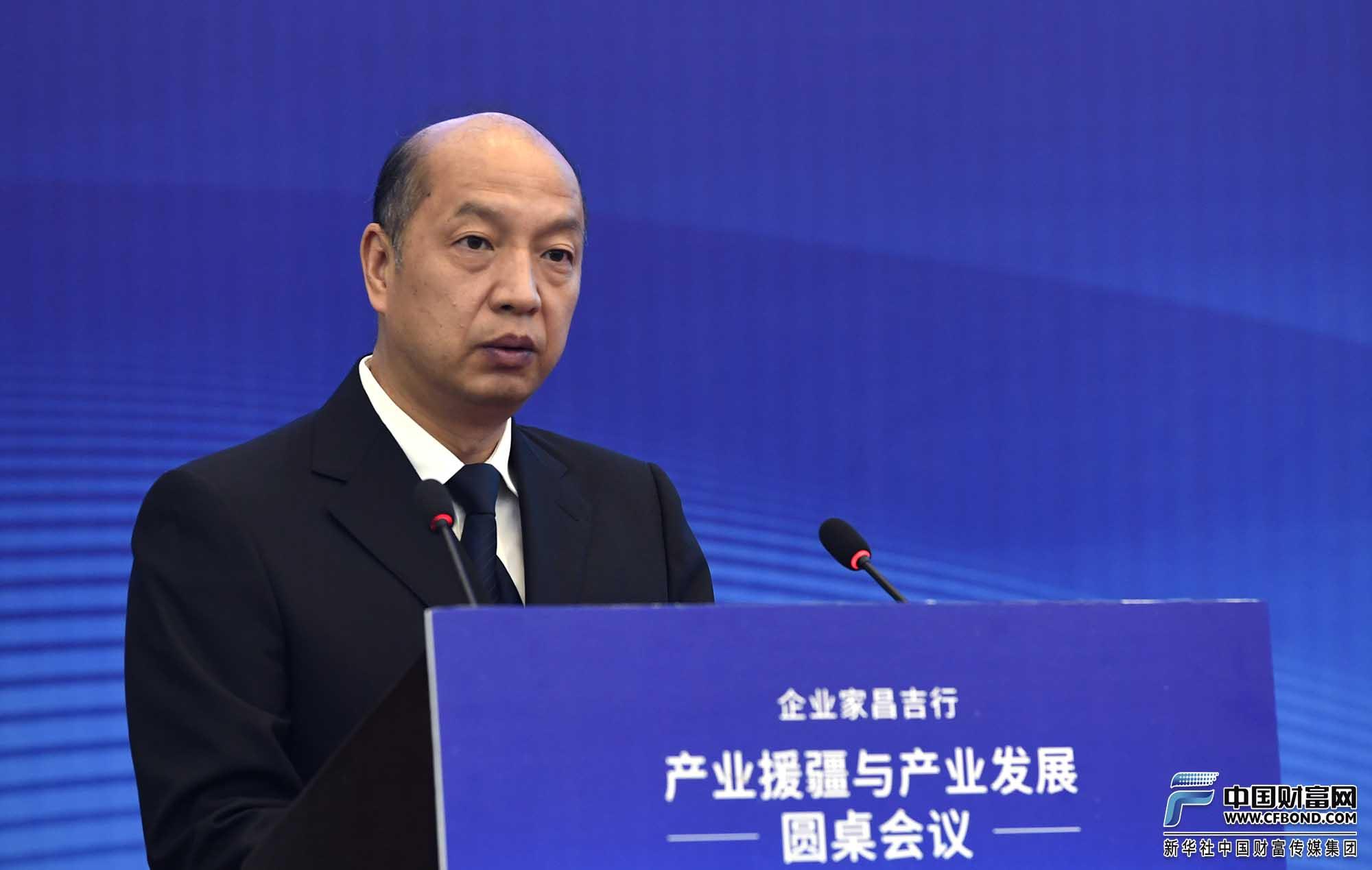 福建省人民政府副省长郑建闽讲话