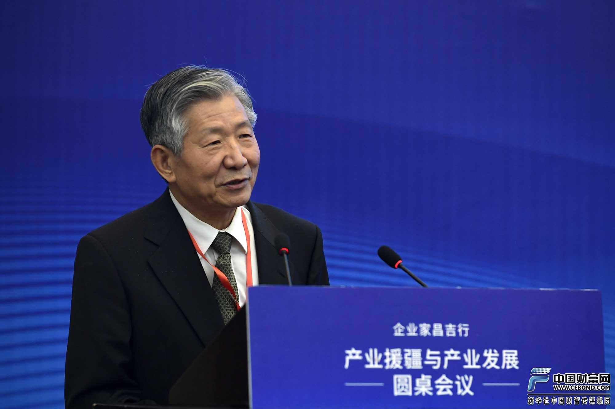 国务院发展研究中心原副主任、第十二届全国政协委员侯云春