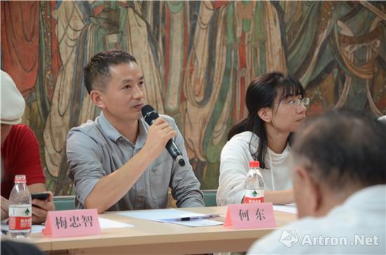 重庆市美协壁画艺委会副主任、西南大学美术学院副教授何东研讨会发言