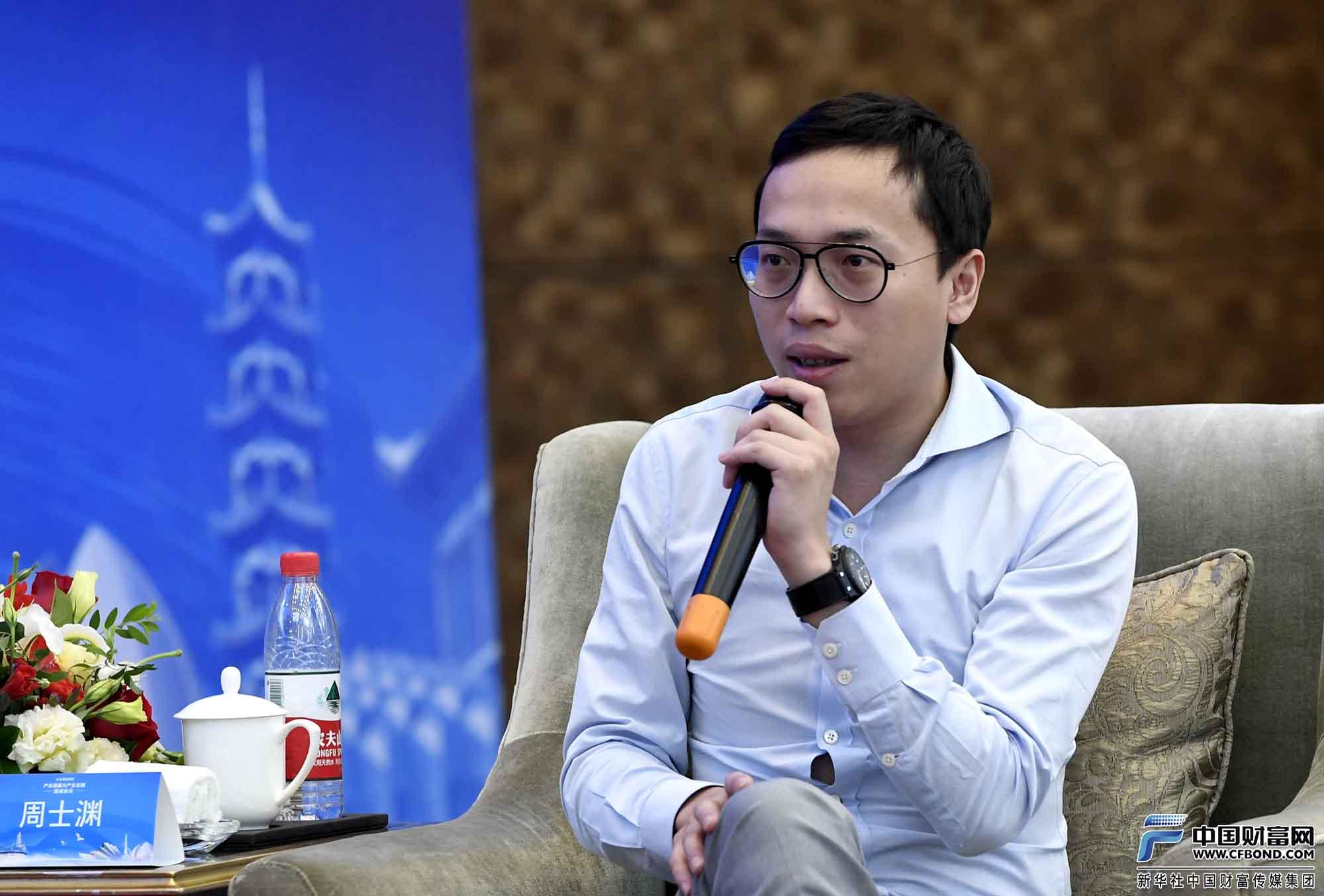 七匹狼控股集团股份有限公司副总裁周士渊发言