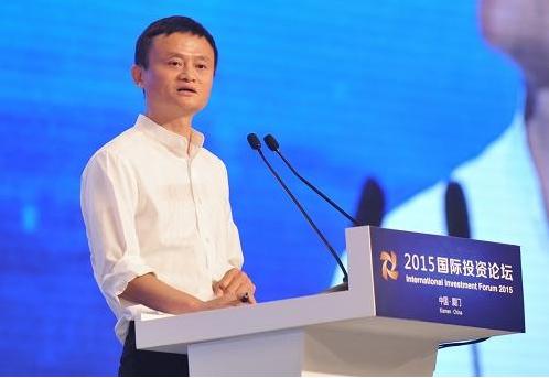 Jack Ma: '100 percent' confident in Alibaba's future