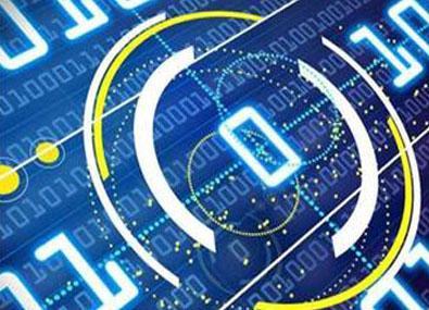發改委高技術產業司:從四方面推動中國芯片產業創新發展
