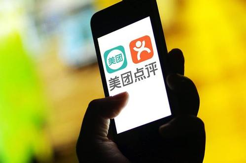美团点评登陆港交所:腾讯持股20% 王兴11% 红杉中国成大赢家