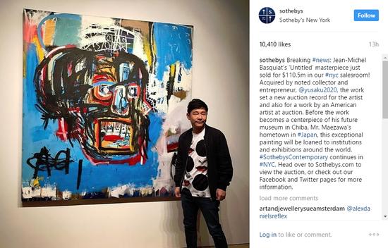 前澤友作購買的 讓-米謝·巴斯奎亞的油畫《無題》 (1982)