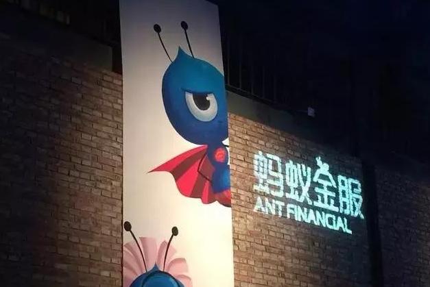 """井贤栋展示""""支付宝版清明上河图"""" 蚂蚁金服再投10亿做大小程序"""