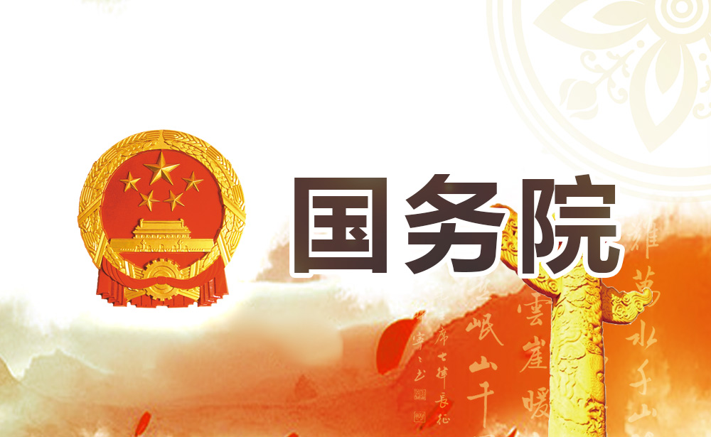 党中央国务院:进一步激发居民消费潜力