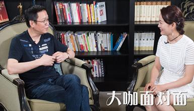 独家专访吴晓波:改革激荡中的新匠人传承