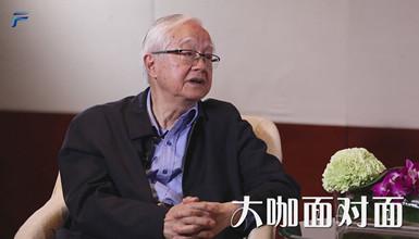 吴敬琏:国企混改要改革公司治理结构