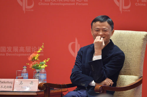 Profile: Jack Ma and his coming retirement