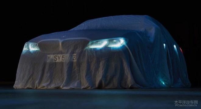 宝马全新M340i预告图发布 全新LED头灯