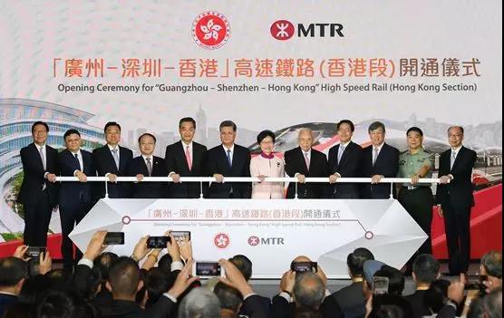 """香港步入高铁新时代 """"一地两检""""发挥香港最大运输、经济和社会效益"""