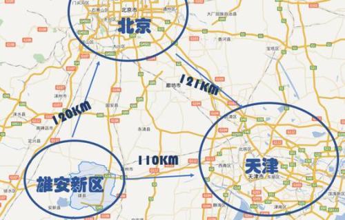 发展改革委官员:推进京津冀协同发展 要在雄安规划建设等五方面率先突破