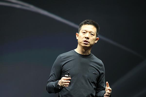 乐视网公告称贾跃亭目前仍为公司实控人