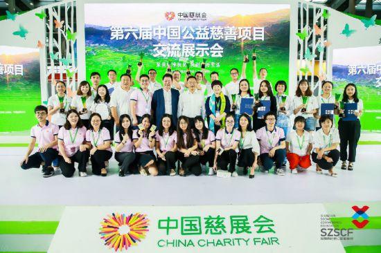 中国公益慈善项目大赛百强项目入驻阿里巴巴公益平台