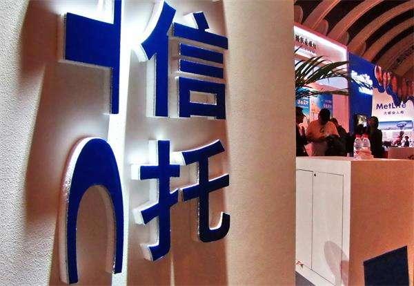 厦门国贸受让兴业信托8.42%股权