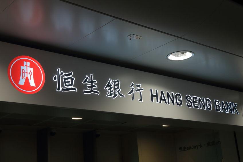 恒生银行上调港元最优惠贷款年利率至5.125%