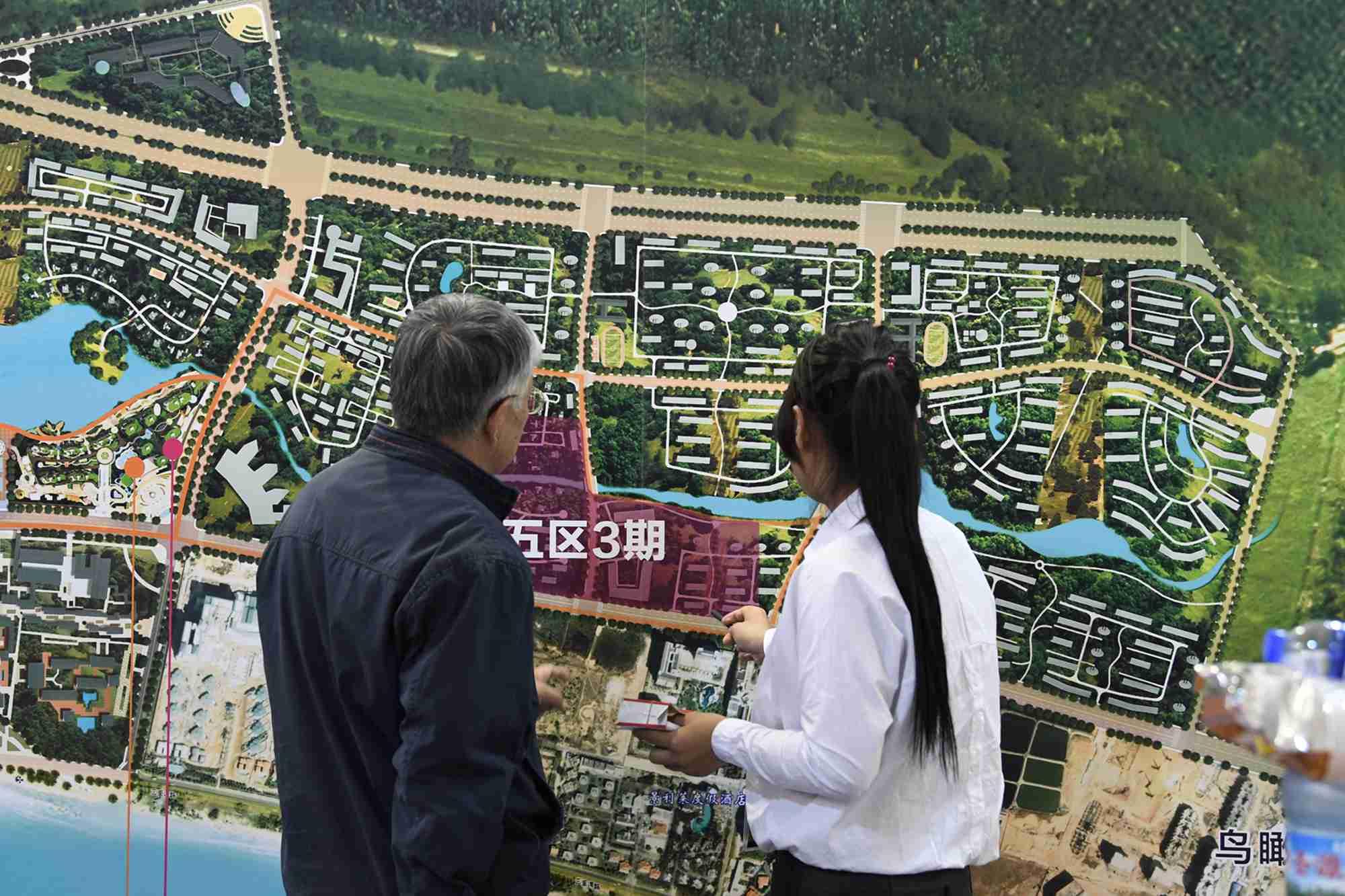 上海共有产权房申购扩围 非户籍常住人口被纳入