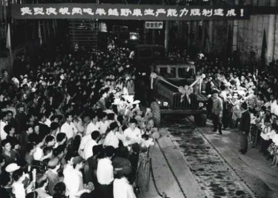 在坚守与变革中砥砺前行--写在东风公司建设49周年之际