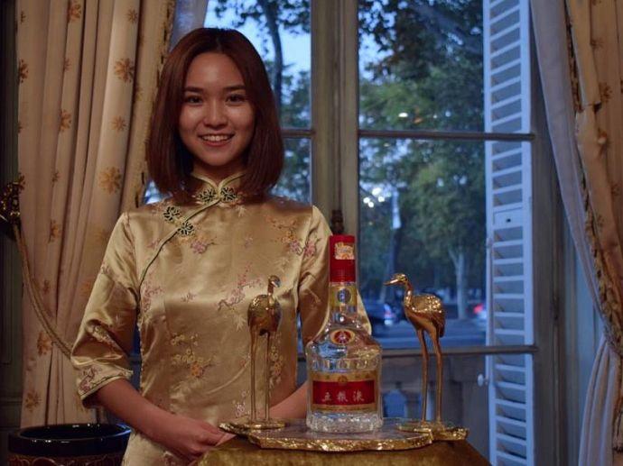 图为五粮液亮相巴黎中国文化中心1