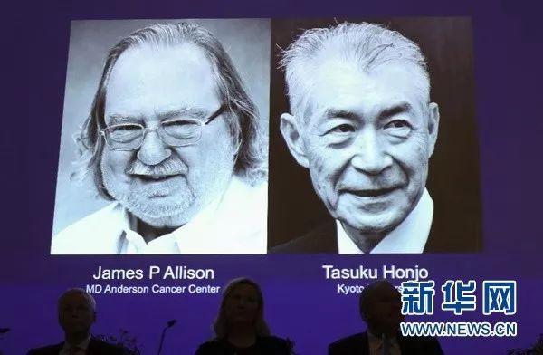 2018诺贝尔医学奖授予癌症免疫疗法先驱,大A这些概念股你必须知道
