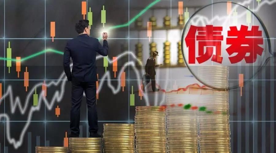 前三季度券商债券承销排行榜出炉,这10家承销均超千亿