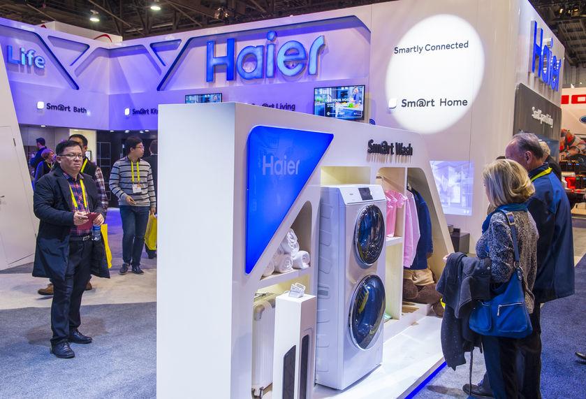 青岛海尔公布D股发行及上市计划 中欧所将在欧洲开创中国新离岸蓝筹市场