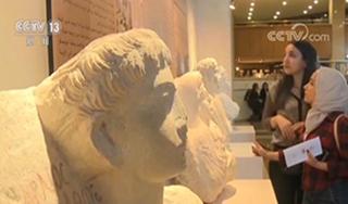"""叙利亚战火中""""幸存""""的数百件文物展出"""