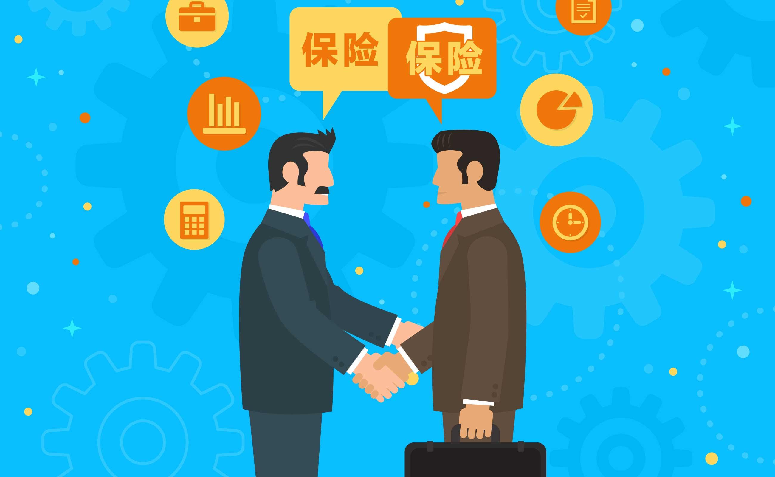 """近半数保险营销员月收入不足6000元 传统""""杀熟""""方式仍是获客主流"""