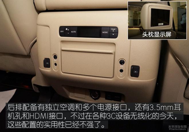 家族造型更精致 实拍新款英菲尼迪QX80