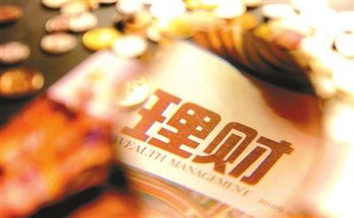 """银行理财新规利好资本市场 理财子公司""""直投""""引遐想"""