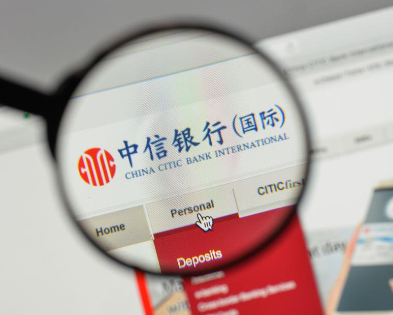 """破解小微企业融资难 中信银行""""云信""""落地"""