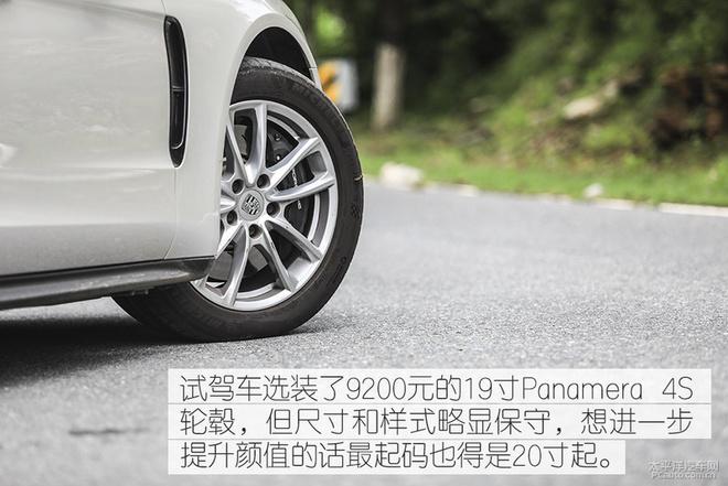 测试Panamera Sport Turismo