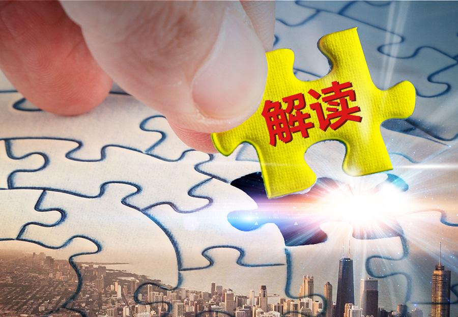 步森股份孙公司投资标的 5千资产获1600万估值