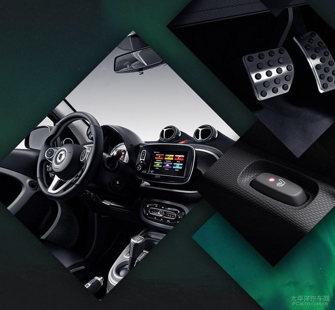 smart流光绿特别上市 售价16.4888万元