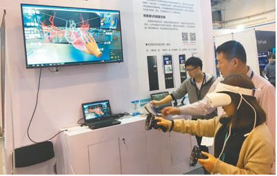 AR VR AI新技术给传统出版业赋能