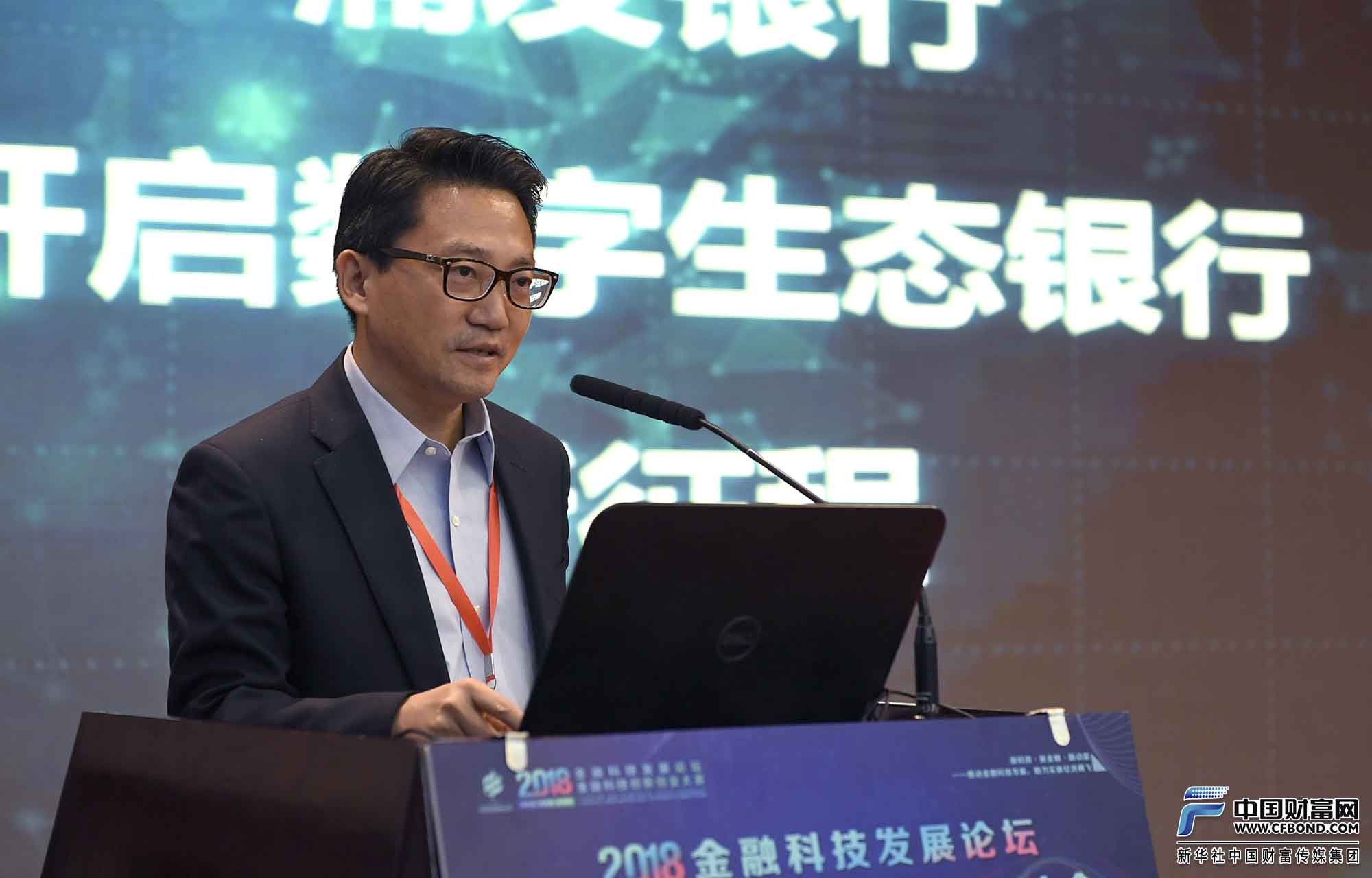 上海浦东发展银行信息科技部副总经理黄炜演讲