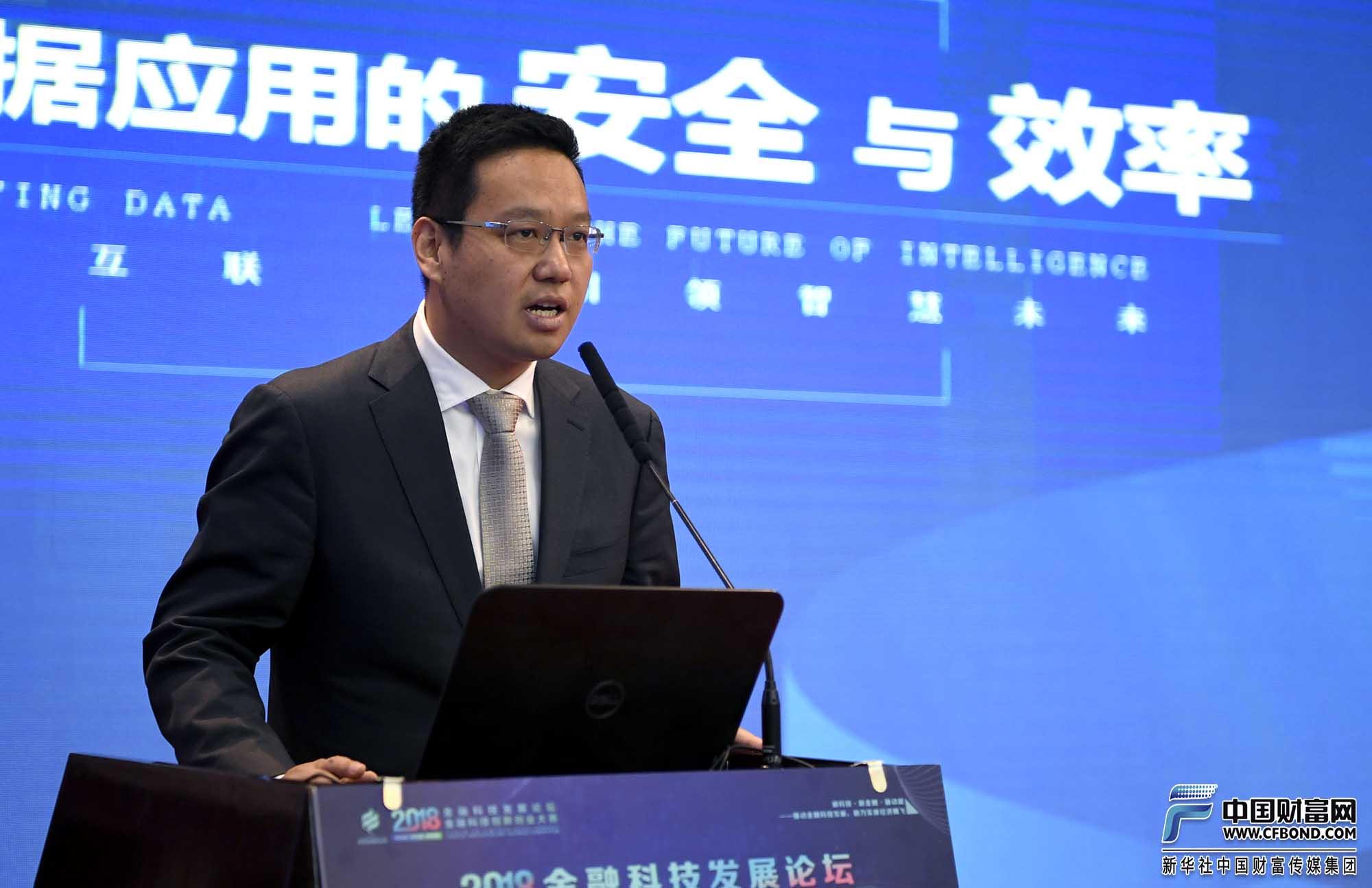 上海数据交易中心CEO特别助理兼北方区总经理牛双云演讲