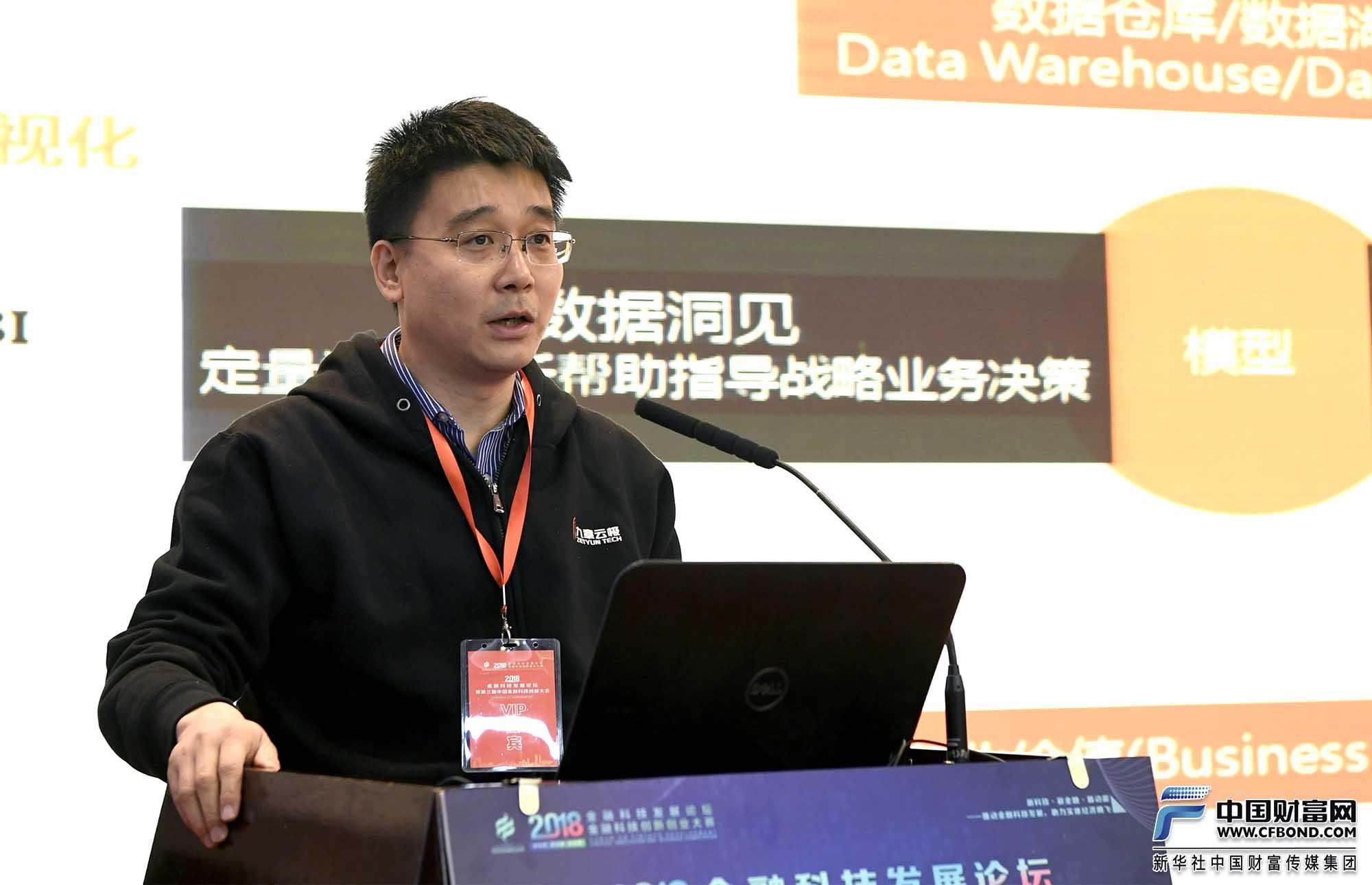 DataCanvas CTO,联合创始人尚明栋演讲