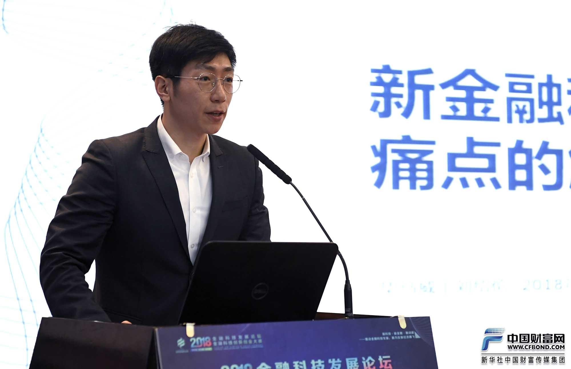 毕马威金融服务行业咨询总监刘绍伦发言