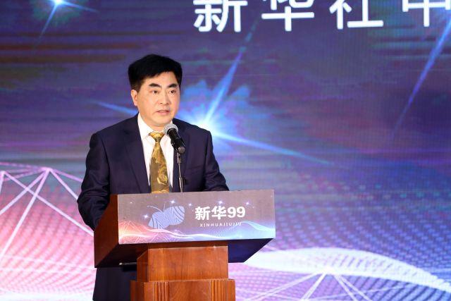"""""""新华99""""正式上线暨合作签约仪式在京举行"""