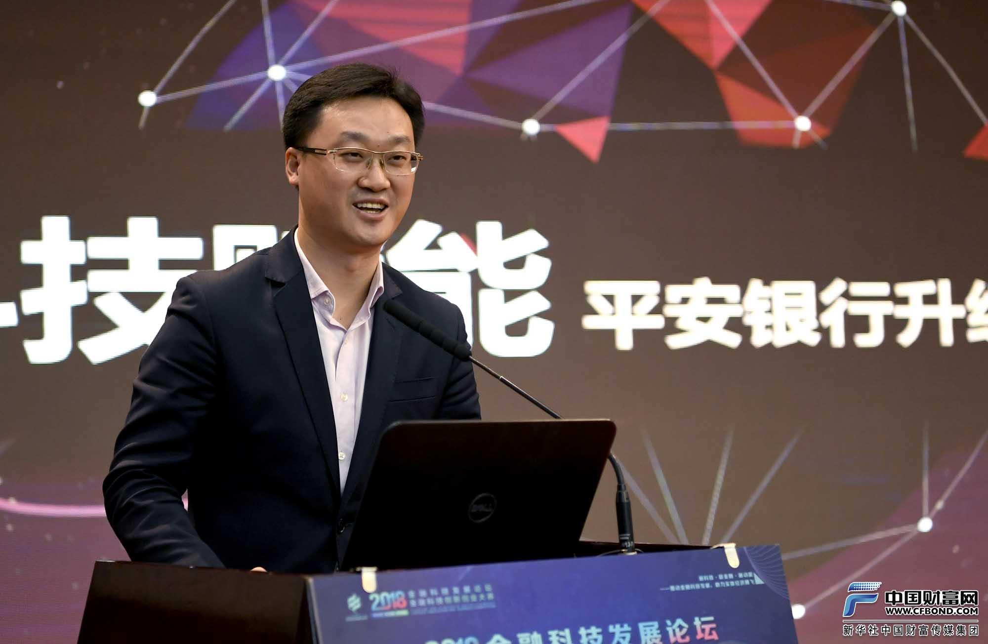 平安银行交易银行事业部副总裁许红辉演讲
