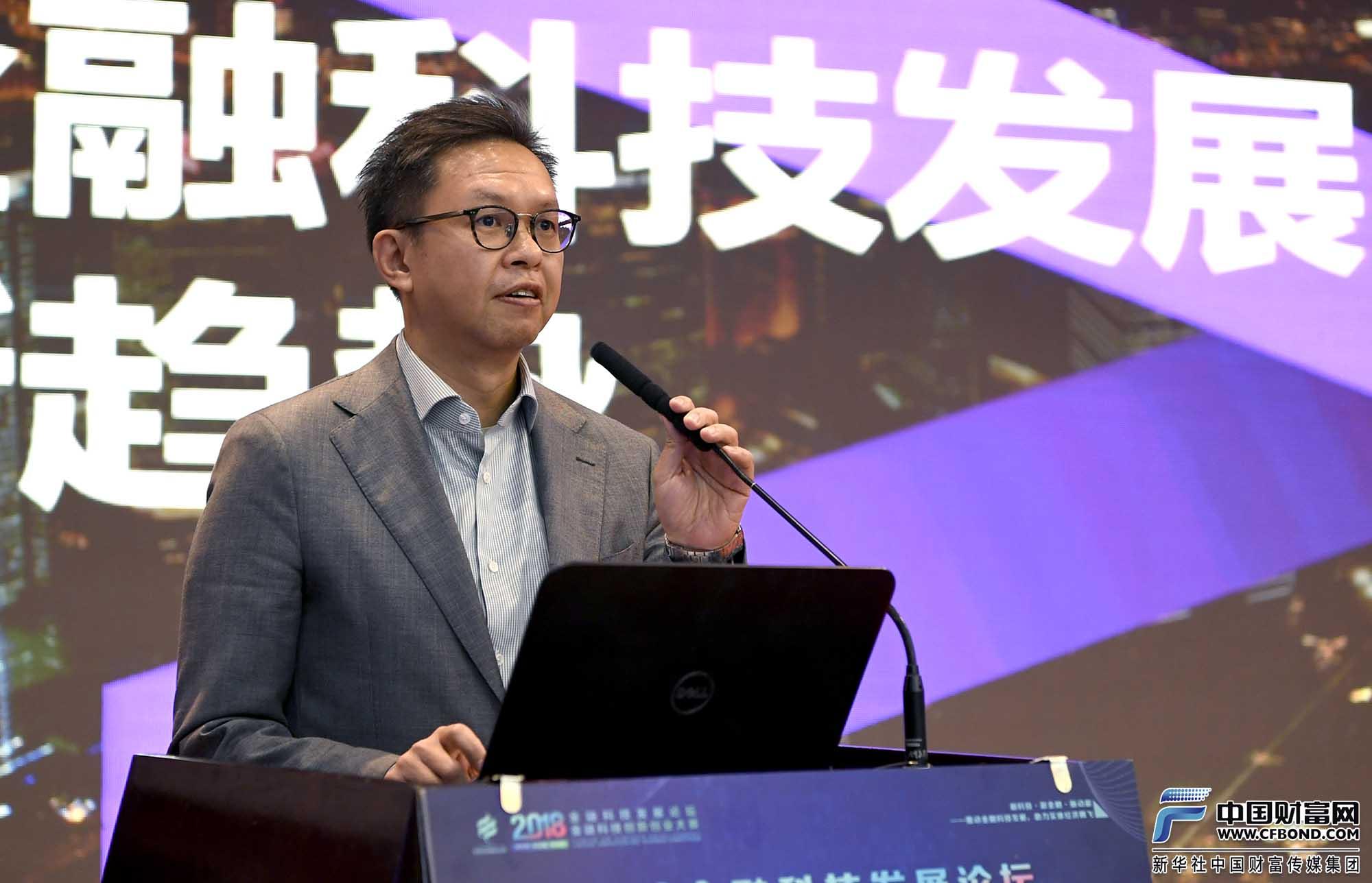埃森哲大中华区金融服务事业部总裁陈文辉发言