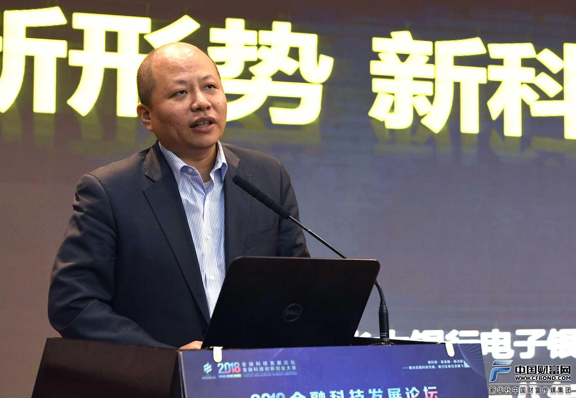 中国光大银行电子银行部总经理杨兵兵演讲