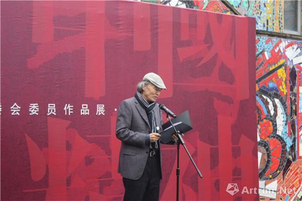 中国美协油画艺委会副主任、中央美术学院教授朝戈致辞