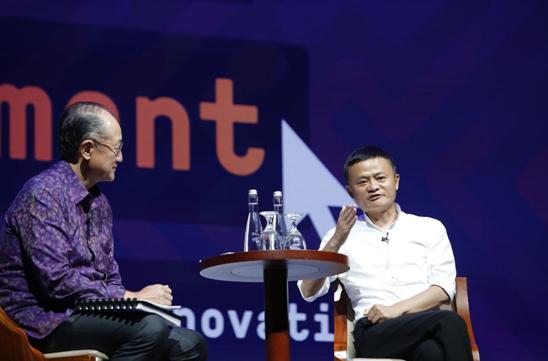马云:支付宝的初心就是利用互联网帮助小企业发展