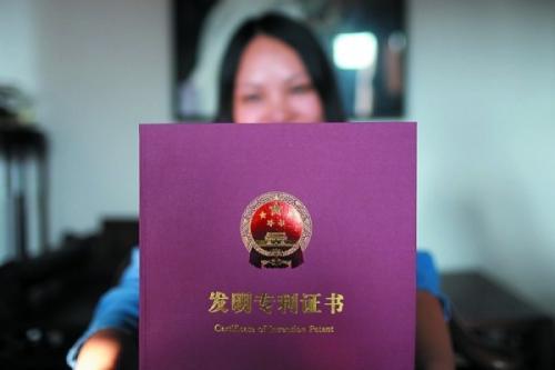 研究机构:粤港澳大湾区发明专利申请量去年超过17万件