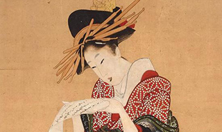 大英博物馆 浮世绘大家歌麿《艺妓读信》首次亮相  