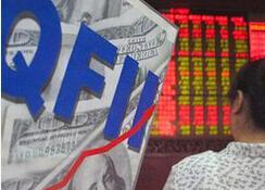 证监会副主席赵争平:推动外资机构通过QFII、RQFII参与期货交易