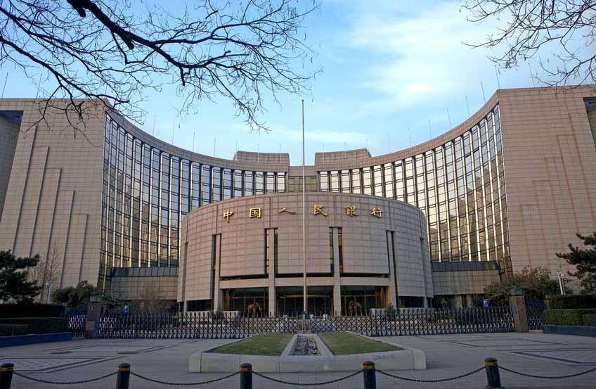 央行:在银行间债券市场推出三方回购交易